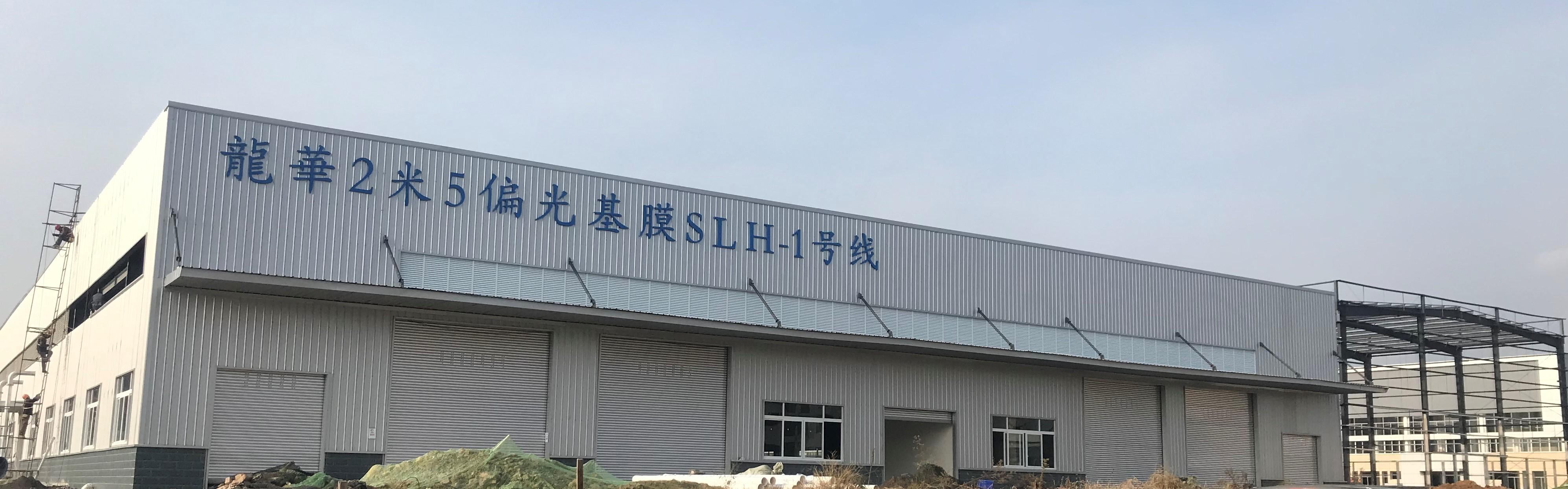 日东电工与龙华薄膜签署技术支援合同